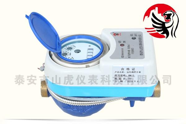 远传阀控水表2