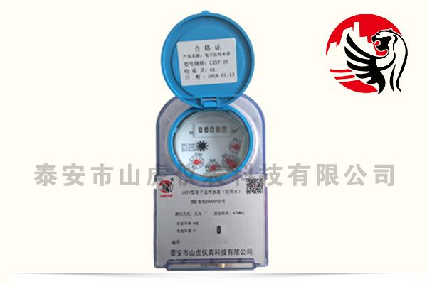 LXSY型电子远传水表(饮用水)3