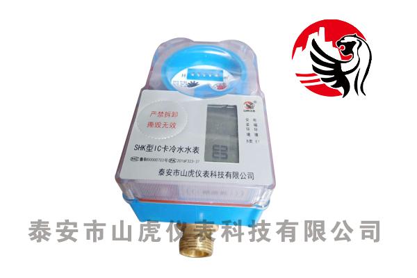 干式IC卡冷水表