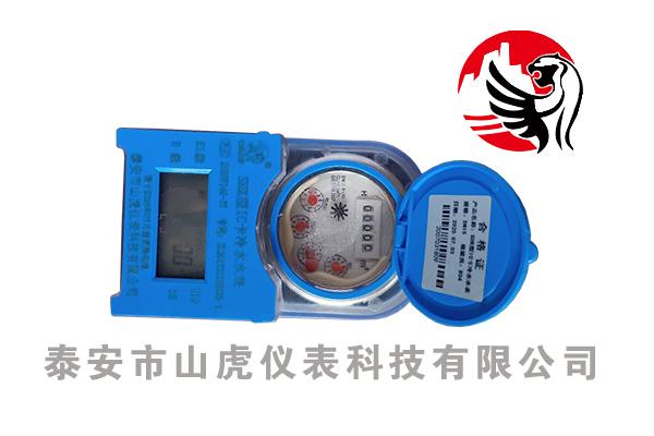 高精度IC卡冷水表